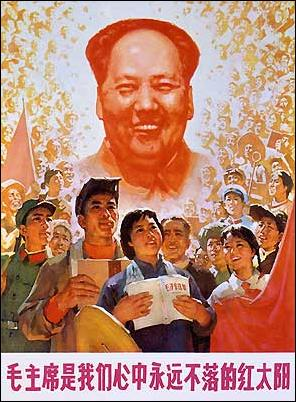 The Mao legacy and China's reforms future